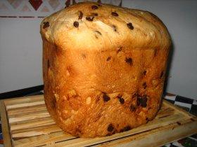 Pan de leche con chocolate y plátano (mqp)